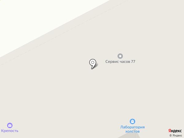 Мед-Магазин на карте Москвы