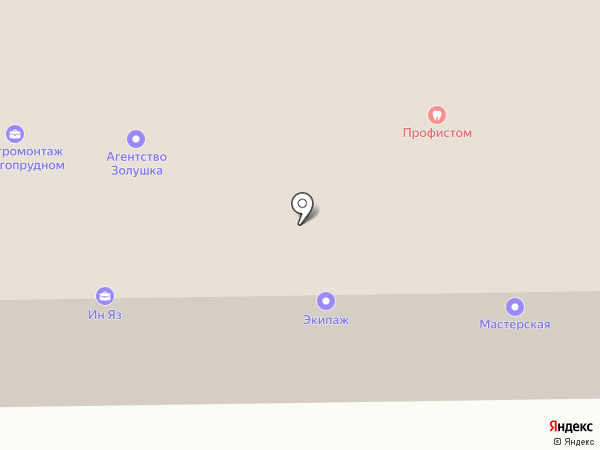 Экипаж на карте Долгопрудного