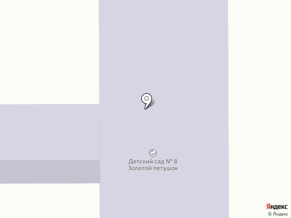 Детский сад №8 на карте Лобни