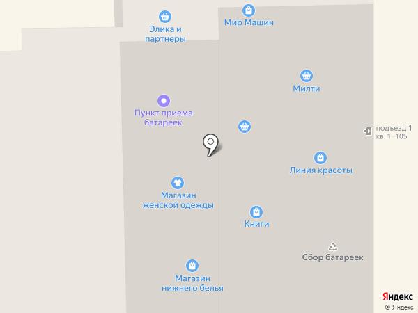 Диана на карте Долгопрудного