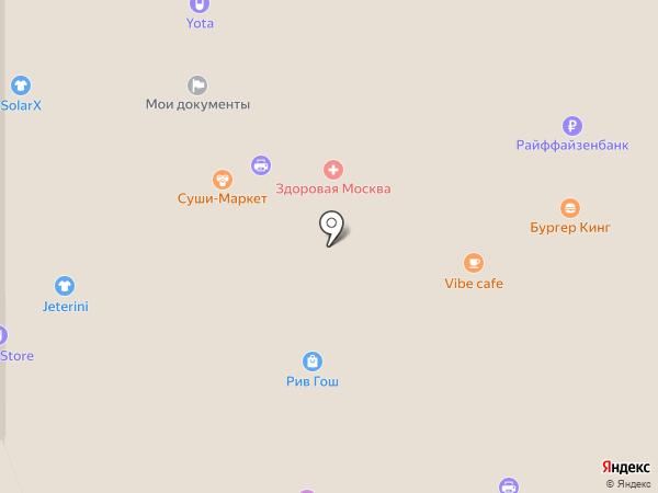 Мои документы на карте Москвы