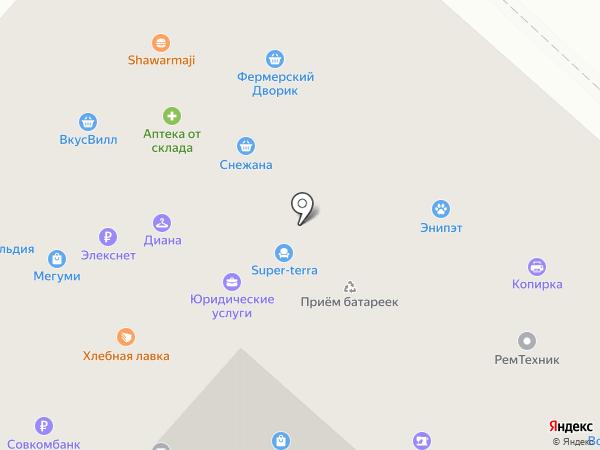 Всё для дома на карте Москвы