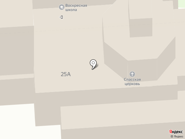 Спасский Храм на карте Лобни