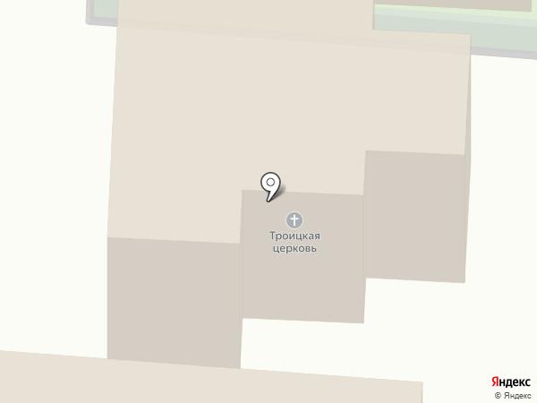Храм Троицы Живоначальной на карте Долгопрудного