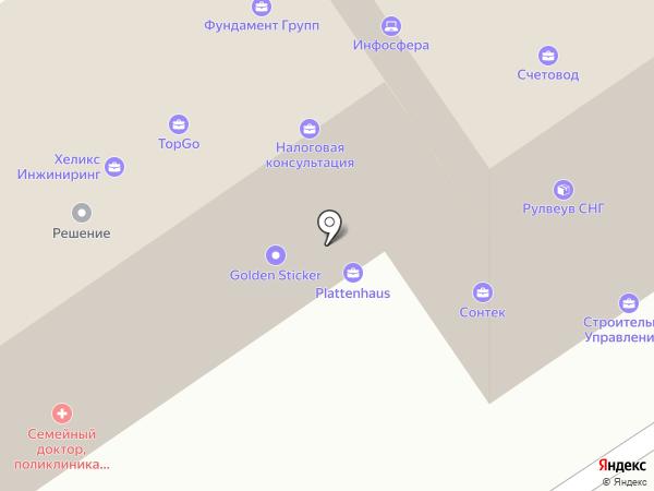 А5 на карте Москвы
