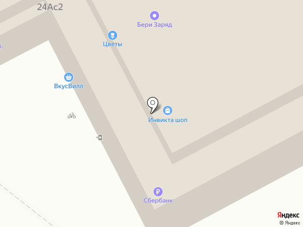 МагОбувь на карте Москвы