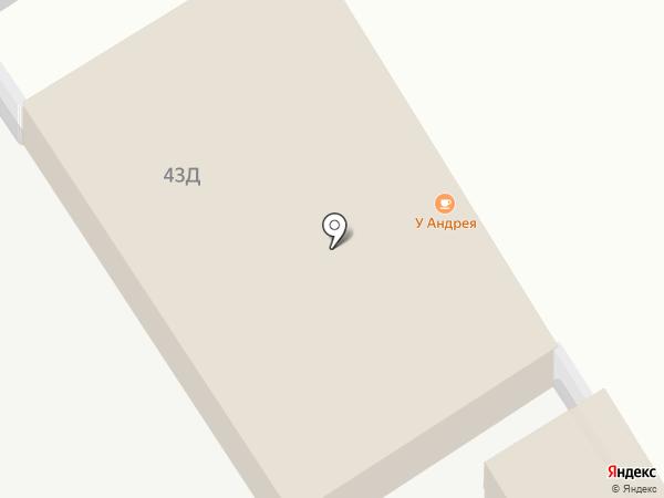 У Андрея на карте Щёкино