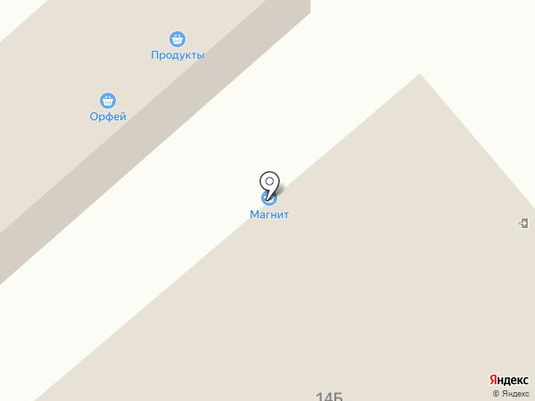 Магнит у дома на карте Щёкино