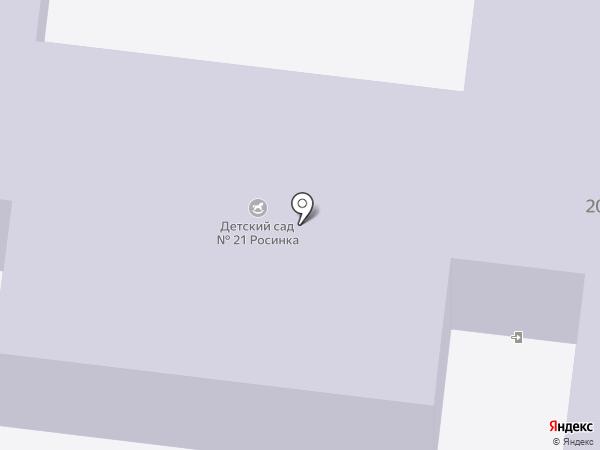 Детский сад №21, Росинка на карте Долгопрудного