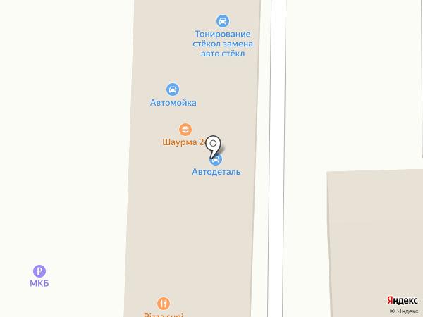 Автолюкс на карте Долгопрудного