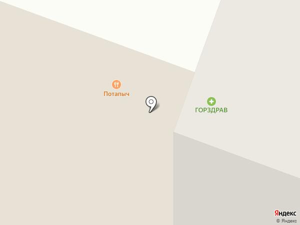 Сбербанк, ПАО на карте Москвы