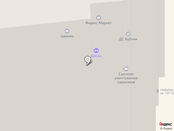 Хмельной бочонок на карте Долгопрудного