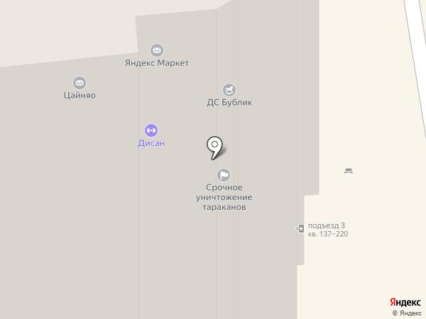 Золотая орхидея на карте Долгопрудного