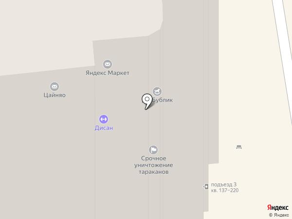 Remarka на карте Долгопрудного