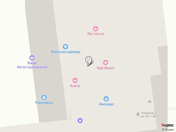 Магазин одежды на карте Долгопрудного