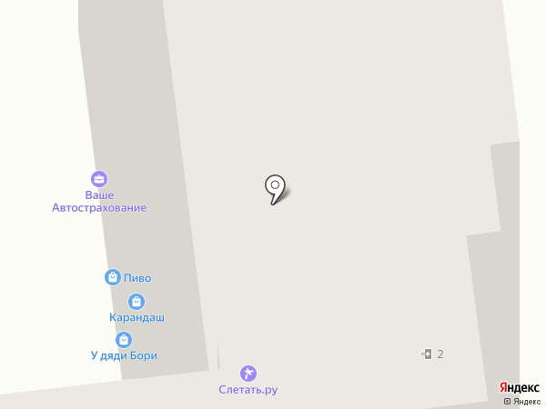 Кутузовский парк на карте Долгопрудного