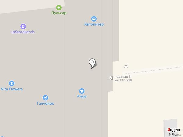 ЗдравСити на карте Долгопрудного