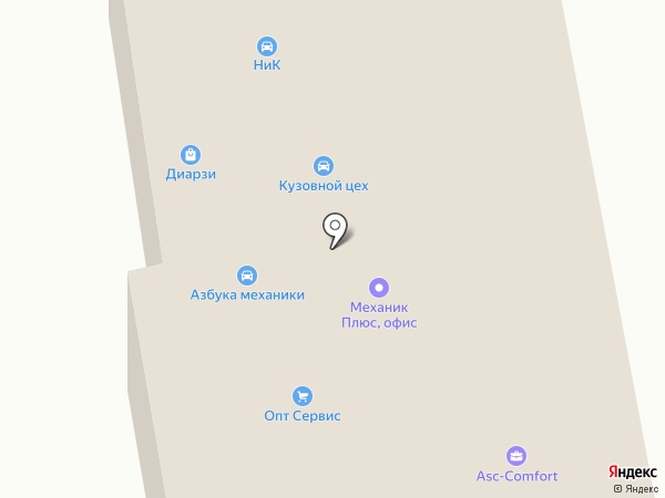 Diarzi на карте Долгопрудного