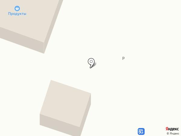 Магазин бытовой химии на карте Некрасовского