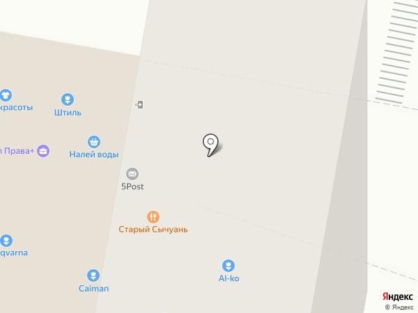 Schego на карте Москвы