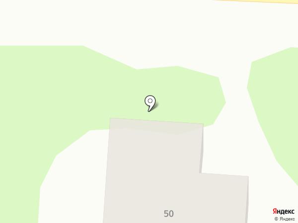 Районная больница №2 на карте Анапы