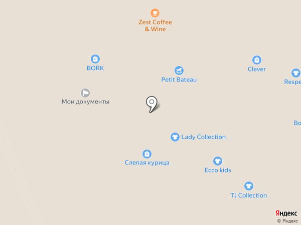 Crea Concept на карте Москвы