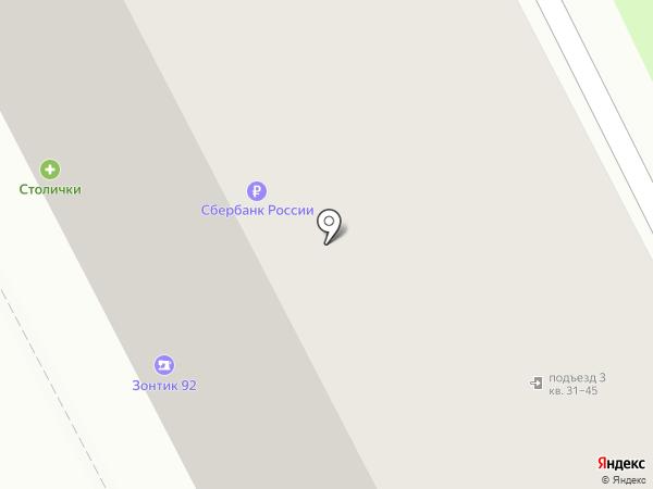 Зонтик-92 на карте Москвы