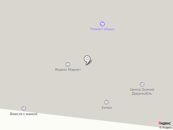 Ателье по пошиву и ремонту одежды на Лихачёвском шоссе на карте Долгопрудного