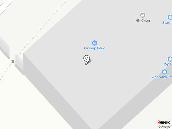 20 Тонн на карте Москвы