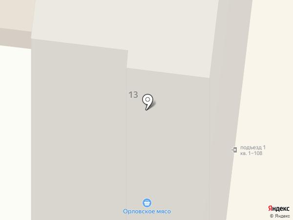 Мерида Клининг на карте Долгопрудного