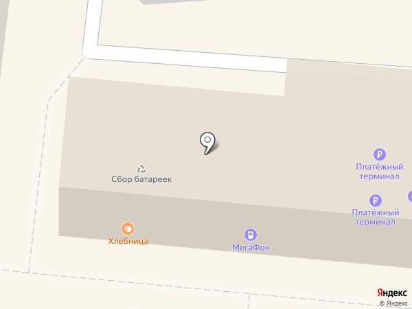 Билайн на карте Долгопрудного