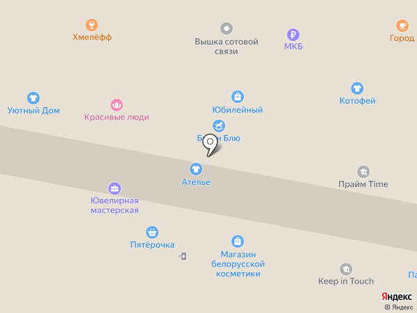 АРТУМ на карте Подольска