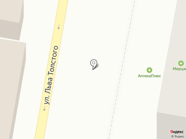 Мерцана на карте Первомайского
