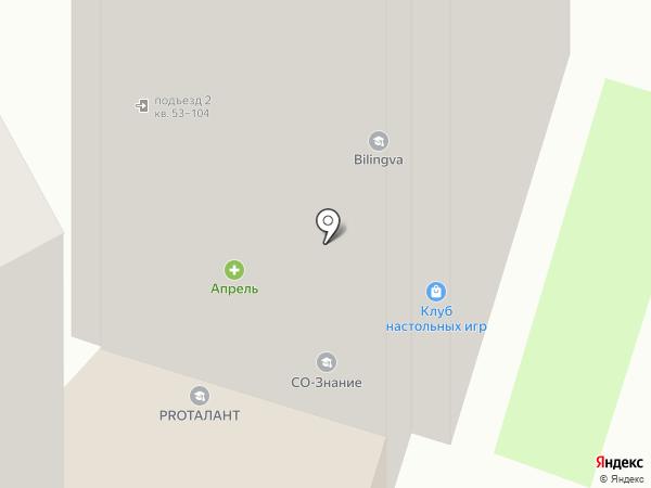 Твой дом на карте Подольска