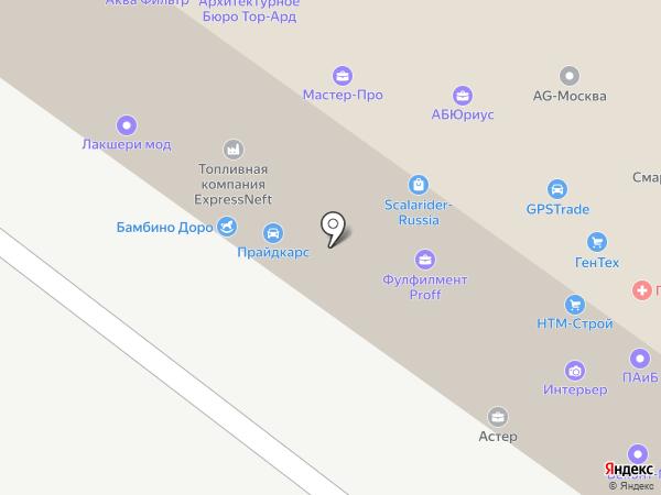 Luxury Mod на карте Москвы