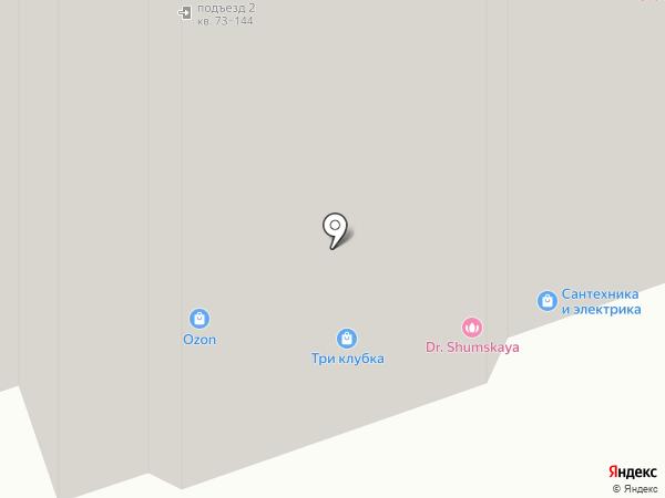 Три клубка на карте Долгопрудного