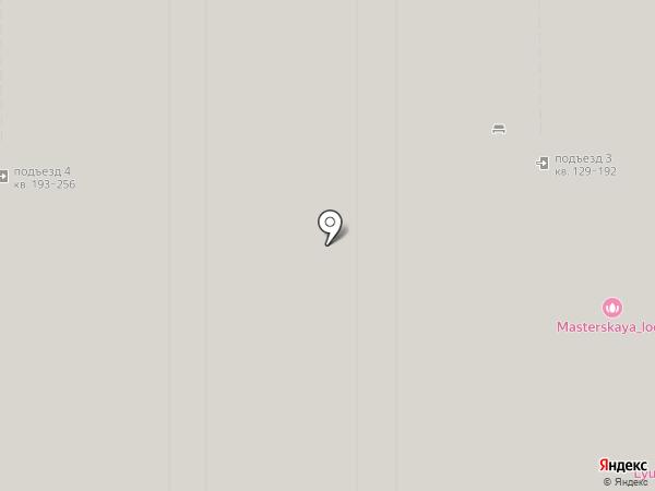 СладKids на карте Долгопрудного