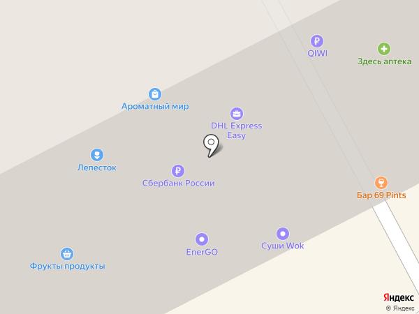 Major Express на карте Москвы