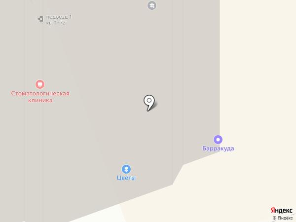 Барракуда на карте Долгопрудного