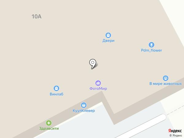 Татьяна на карте Подольска