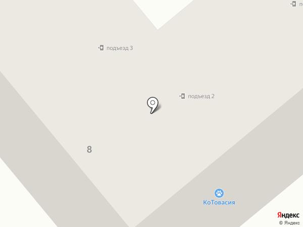 Щекинская аптека №207 на карте Щёкино