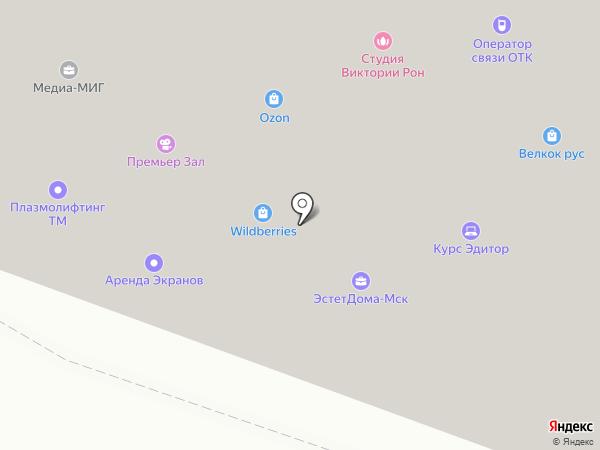 АФГ Аудор на карте Москвы