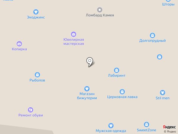 У Палыча на карте Долгопрудного