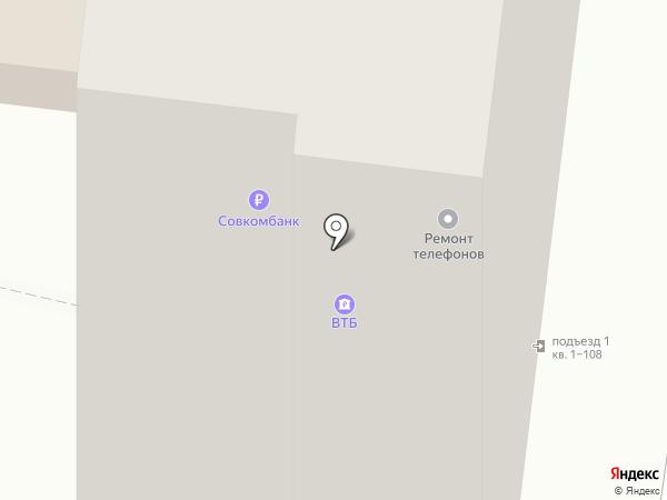 Сказка на карте Долгопрудного