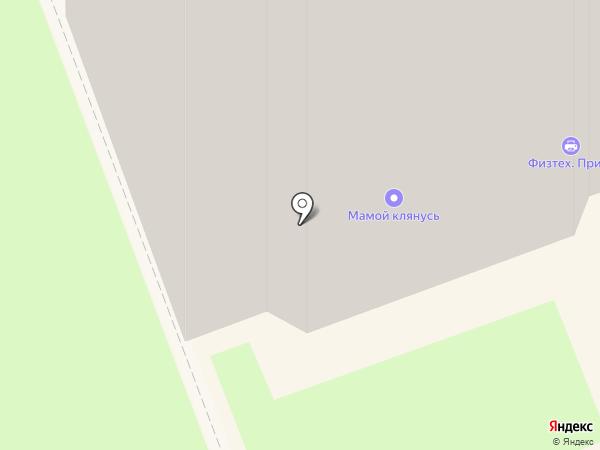 Одри на карте Долгопрудного