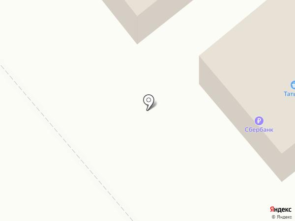 Татьяна на карте Щёкино