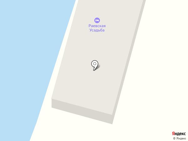 Раевская усадьба на карте Новороссийска