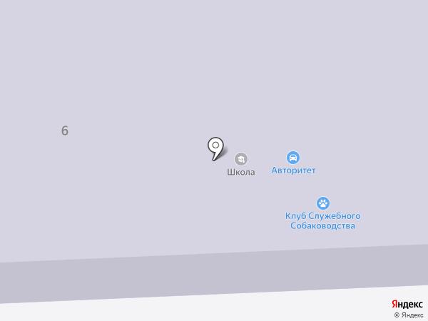 Щёкинская автошкола на карте Щёкино