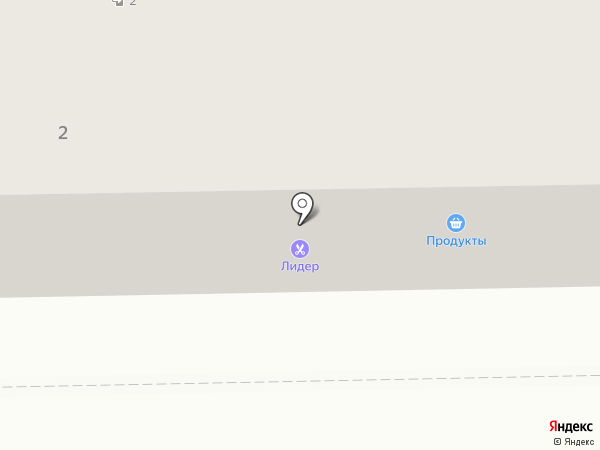 Лидер на карте Первомайского