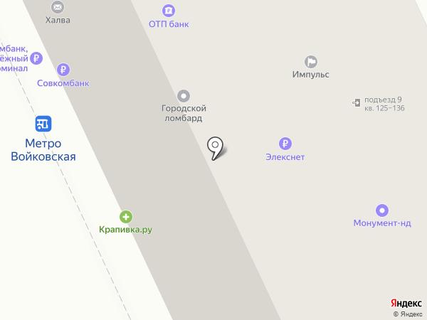 Русские Корни на карте Москвы